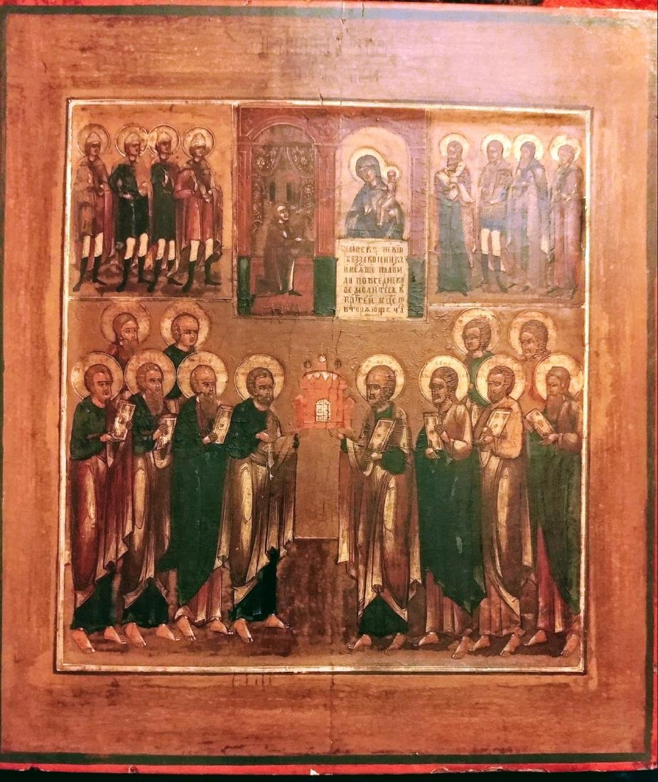 Antique 19c Russian icon of the 12 Apostles