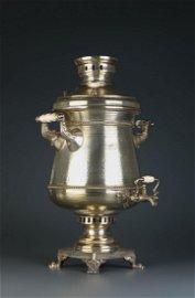 Russian Silver Samovar Boiling Device