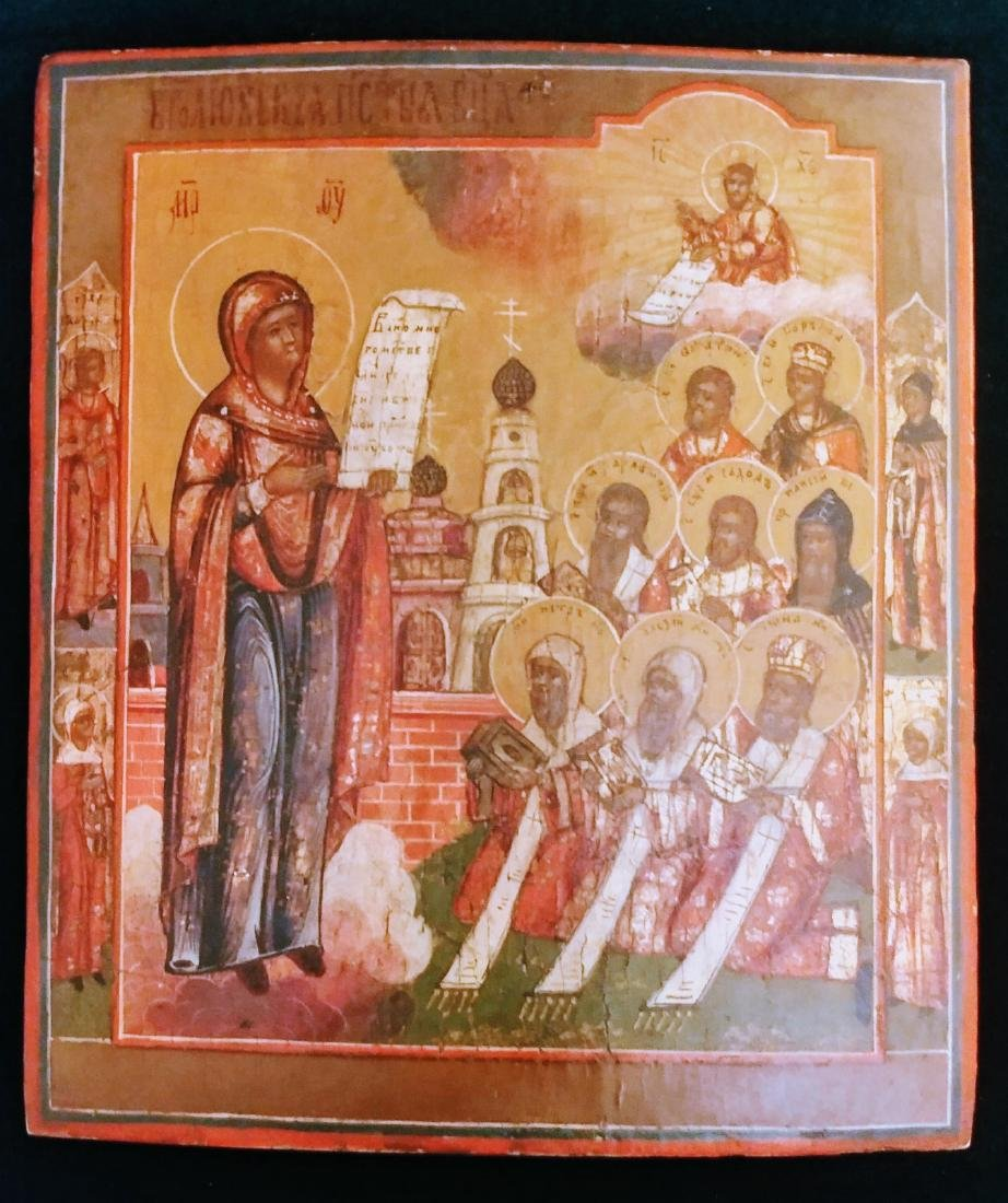 Antique 19c Russian icon of the Bogolubskaya Mothe