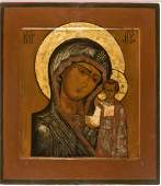 Russian Icon of Mother of God of Kazan