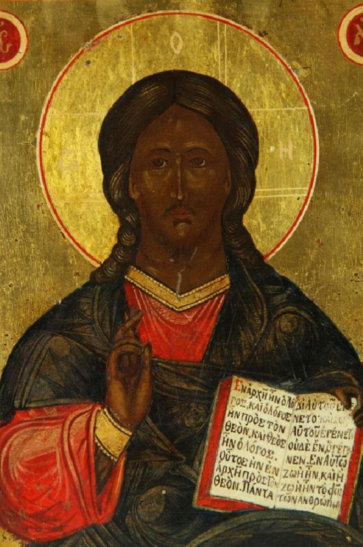 Russian icon of Christ on Gold with expertise