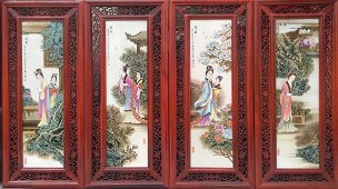 Set of 4 Pieces Chinese Famille Rose Plaque,Signed