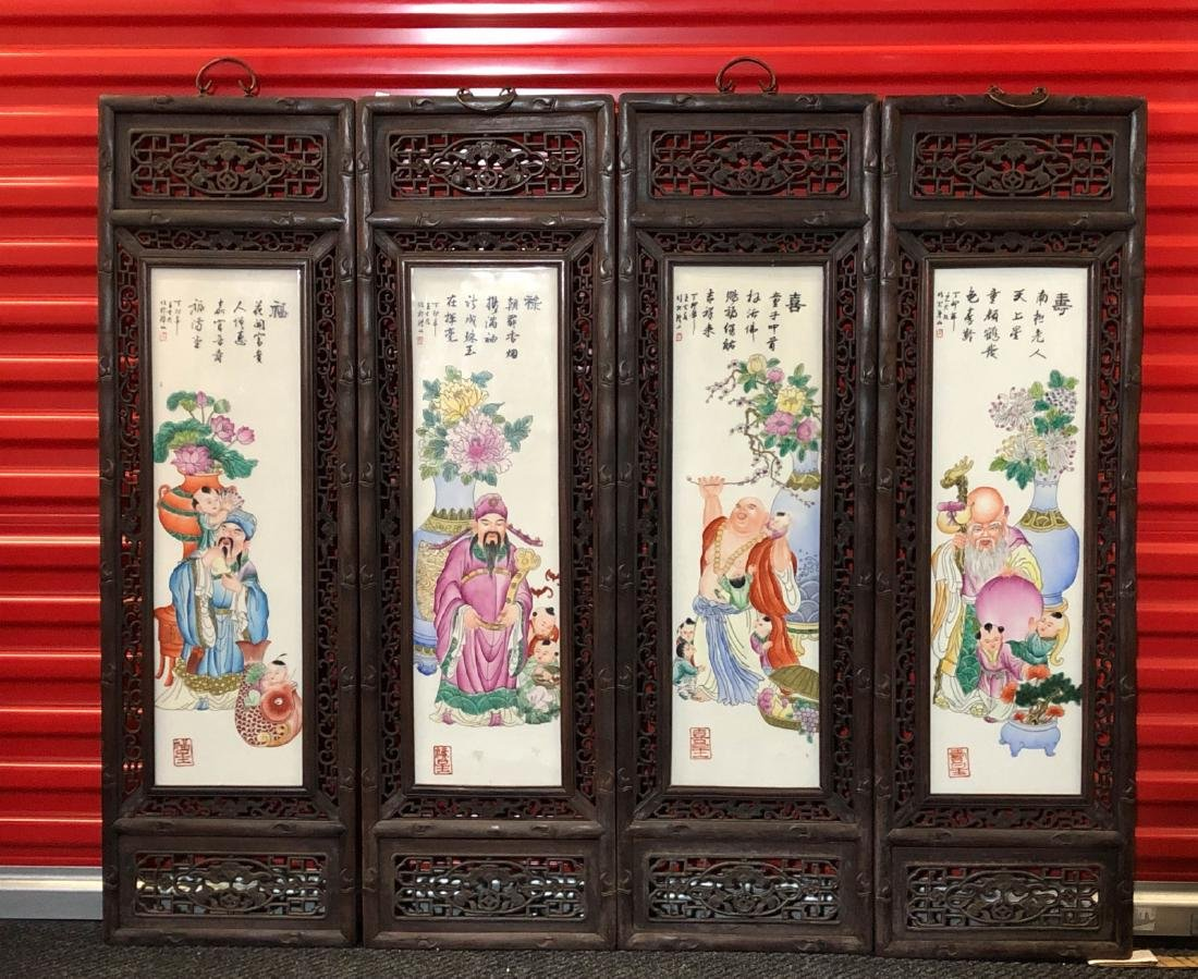 Set of 4 Pieces Chinese Porcelain Plaques