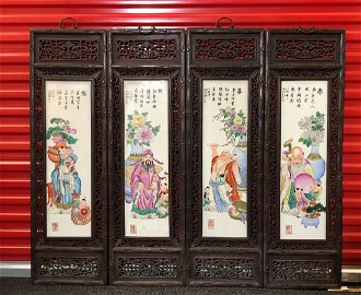 Set of 4 Pieces Chinese Porcelain Plaques