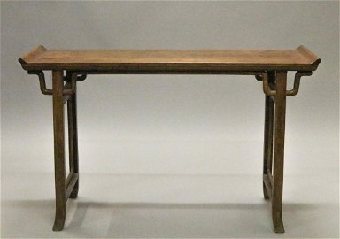 Chinese HuangHuaLi Rectangular Long Table
