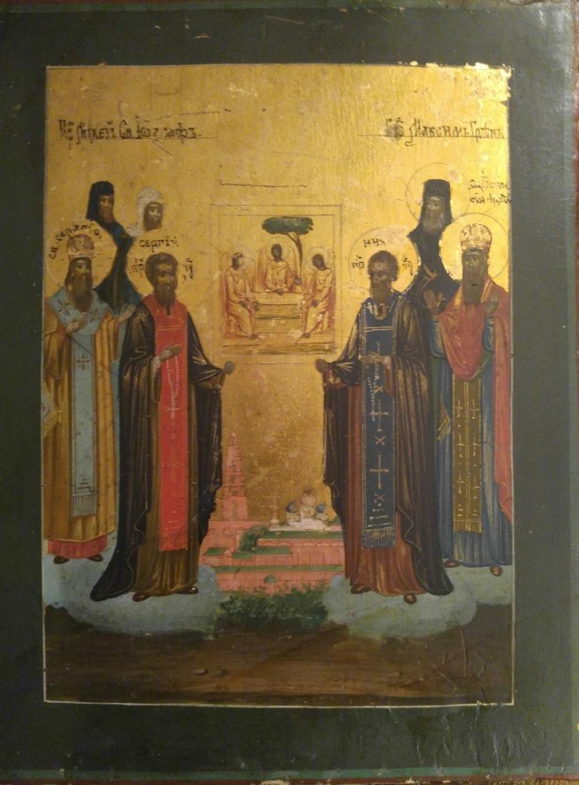 Antique 19c Russian icon of Trinity