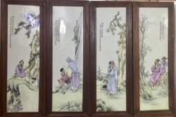 Set of Chinese Famille Rose Porcelain Plaque