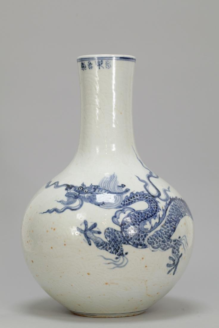 Chinese Yongle Style Porcelain Vase w/ Dragon