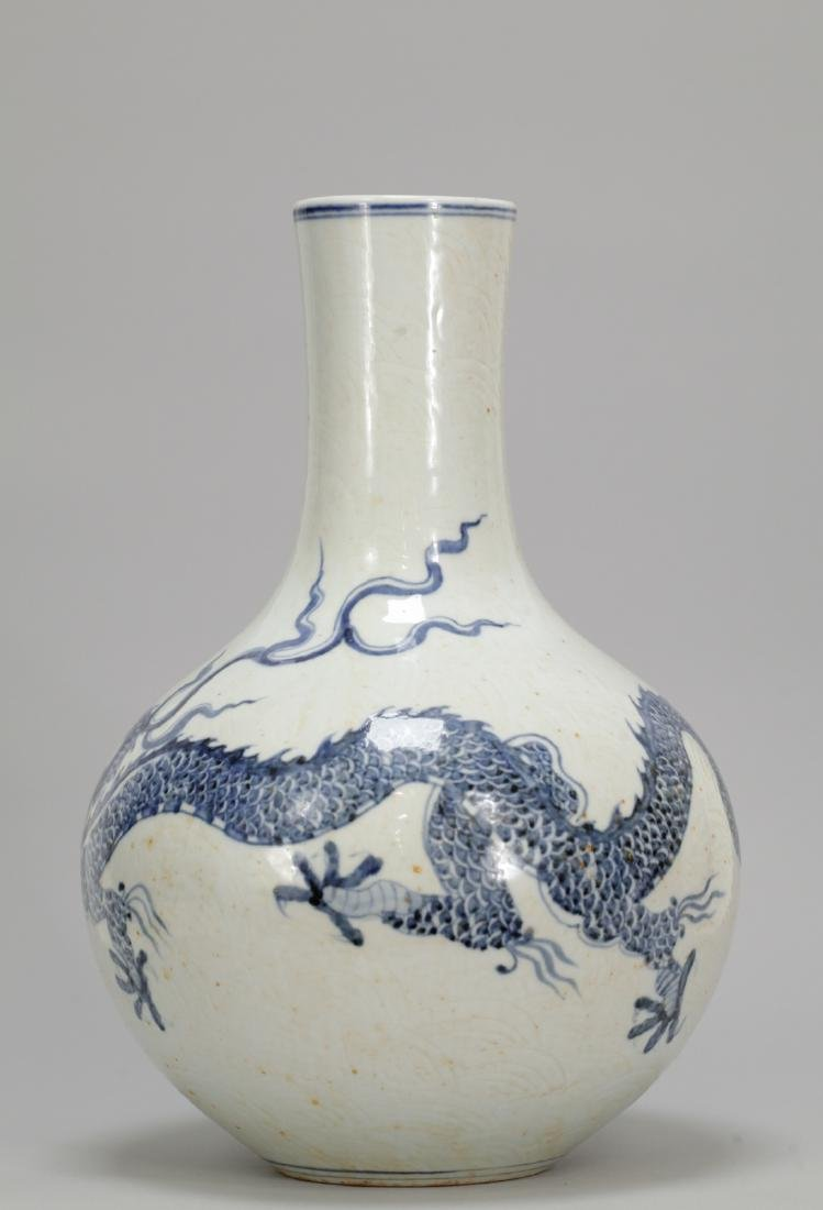 Chinese Yongle Style Porcelain Vase w/ Dragon - 4