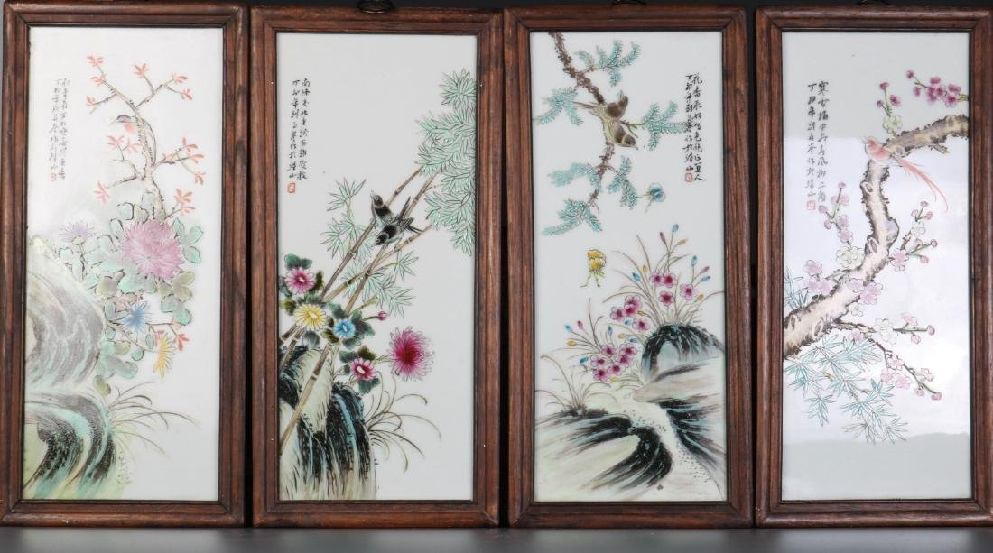 Set of Four Chinese Famille Rose Porcelain Plaques