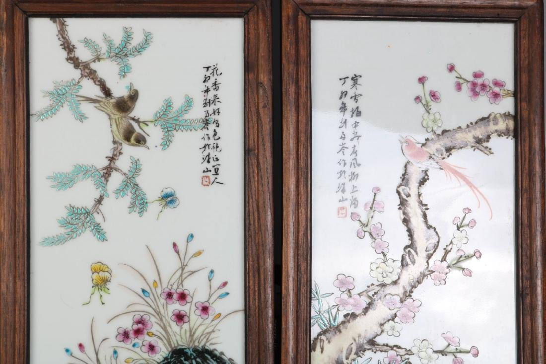 Set of Four Chinese Famille Rose Porcelain Plaques - 2