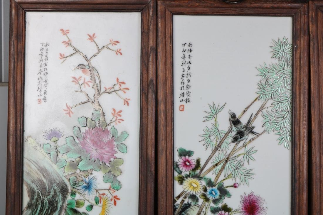 Set of Four Chinese Famille Rose Porcelain Plaques - 4