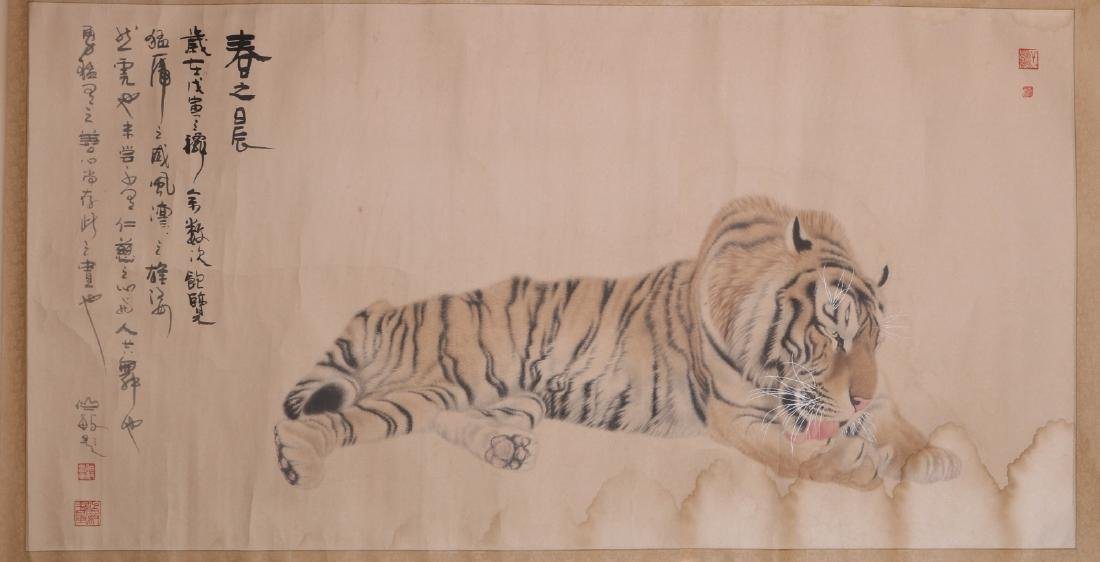 Chinese Watercolor Painting of a Tiger