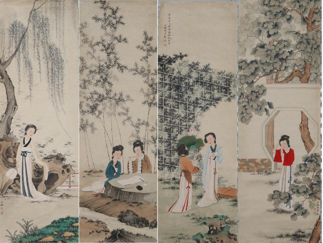 Set of 4 Chinese Watercolor Painting of Figure