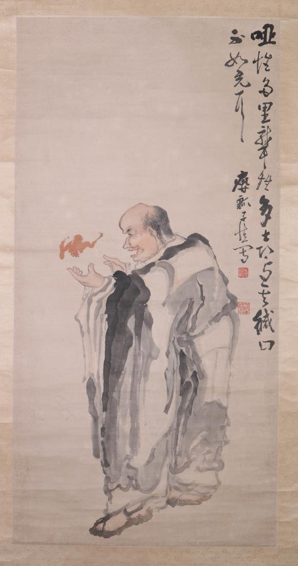 Chinese Watercolor Painting Figure of Lohan