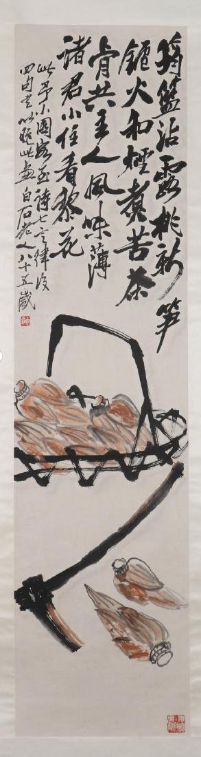 Chinese Watercolor Painting of Bamboo Root