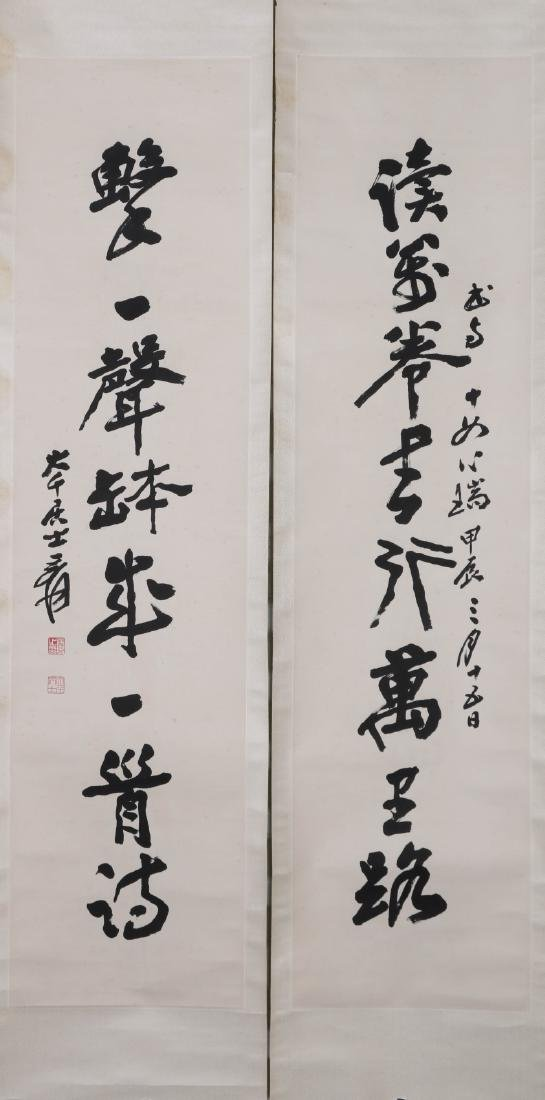 Pair of Chinese Ink Calligraphy, Signed
