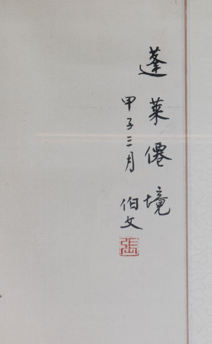 Chinese Watercolor on Silk Painting of Landscape - 2