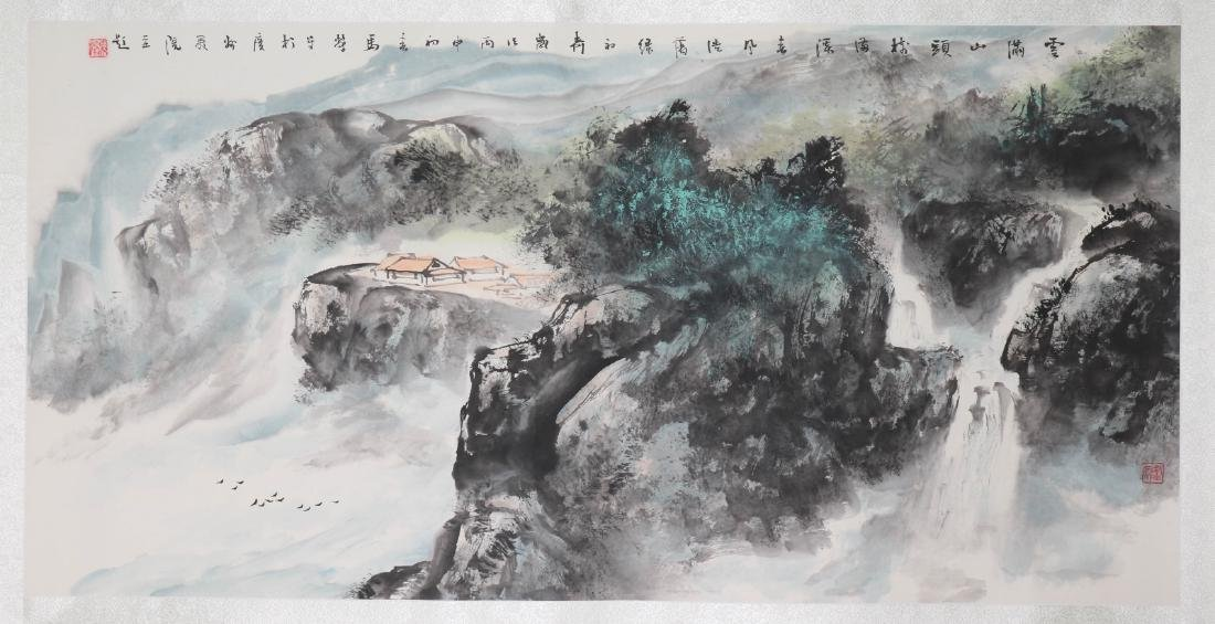 Chinese Watercolor Painting of Art School