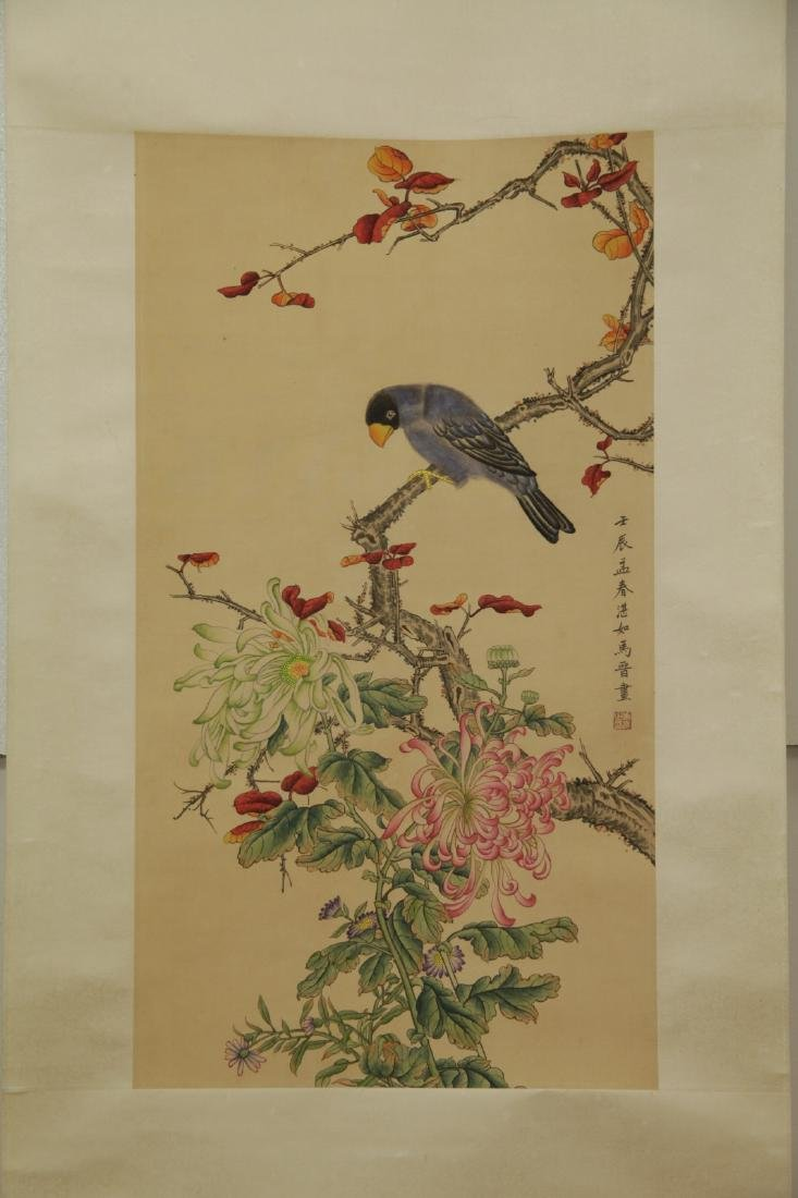 Chinese Flower & Birds Scroll Painting