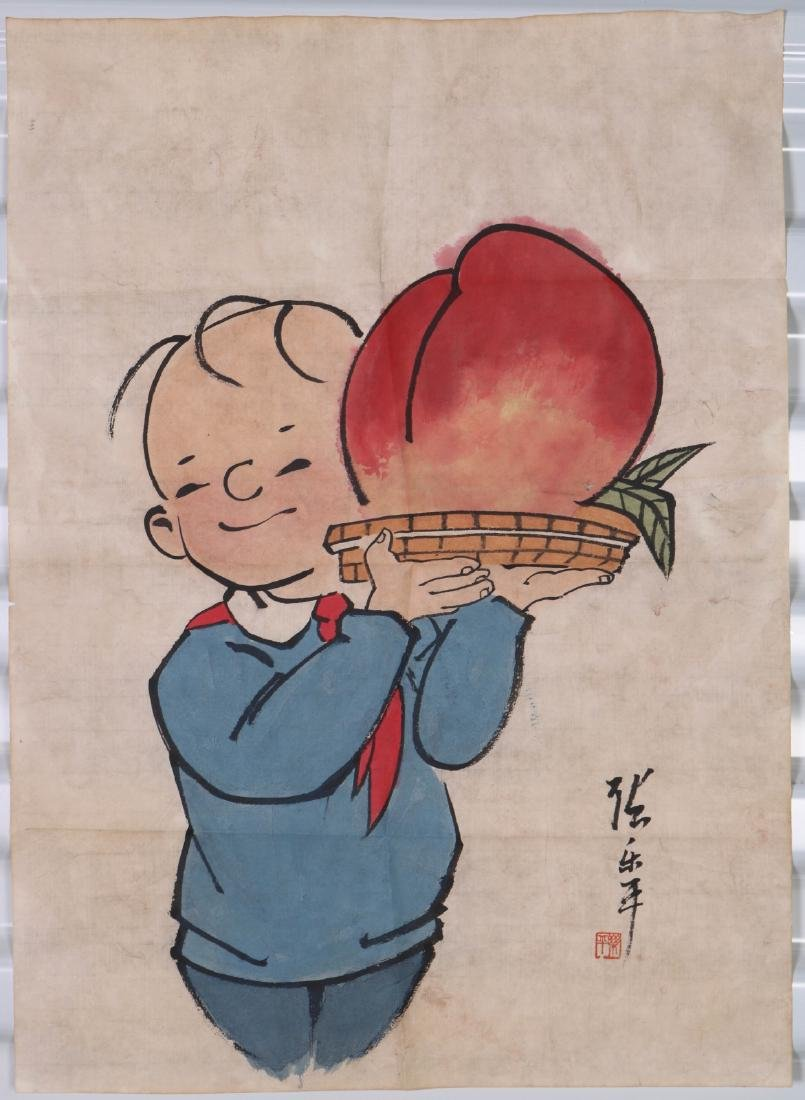 Chinese Watercolor Painting on Paper of a Boy