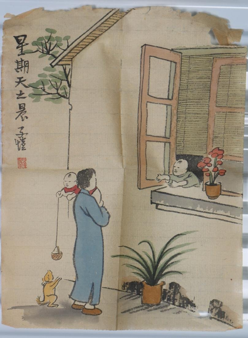 Chinese Watercolor Painting on Paper of a Family