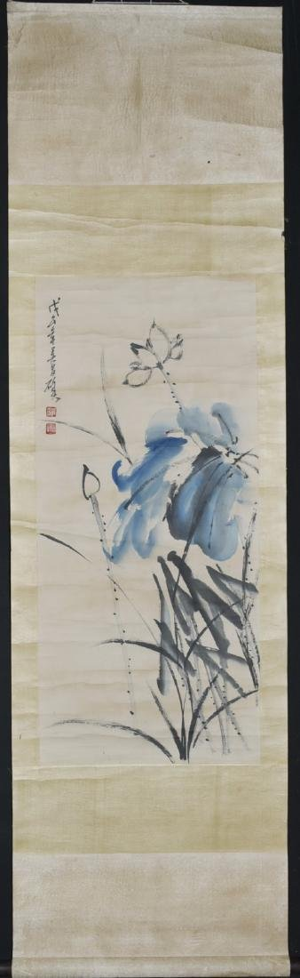 Chinese Water Color Painting, Signed
