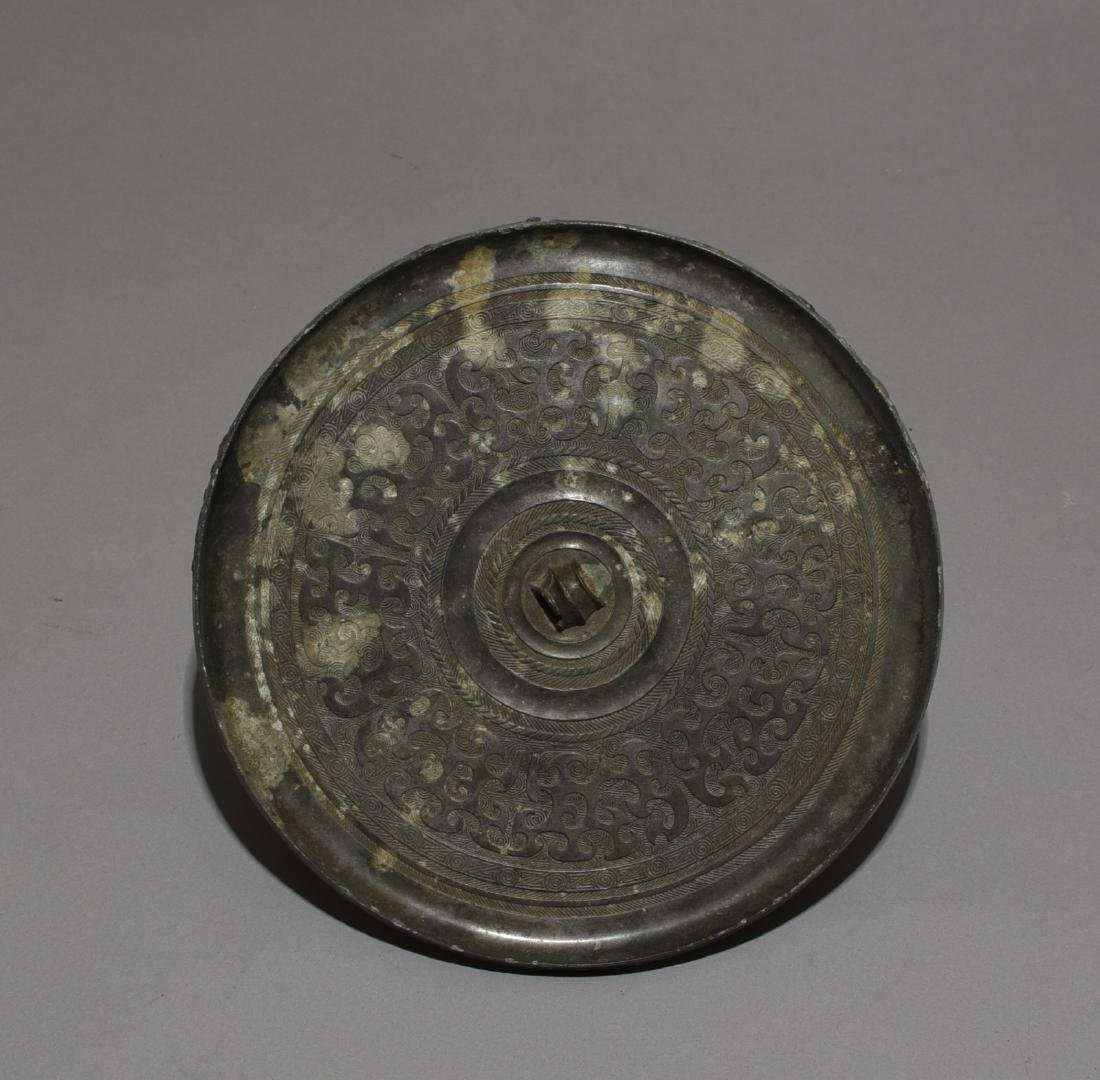 Chinese Archaic Bronze Mirror