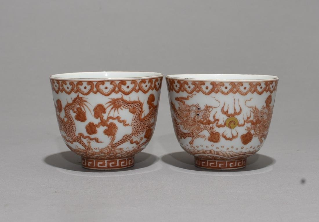 2 Pieces of Chinese Iron Red Porcelain Cups
