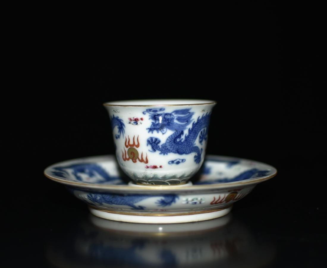 Chinese Blue/White Tea Cup & Dish