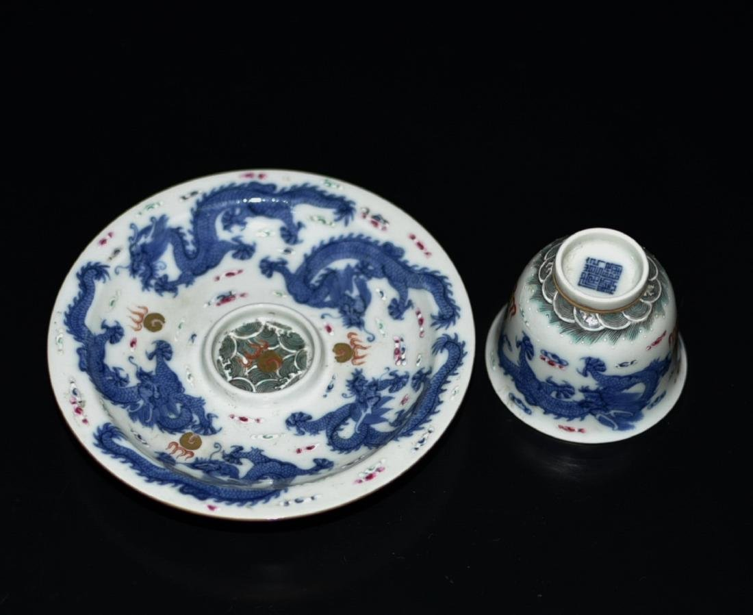 Chinese Blue/White Tea Cup & Dish - 2
