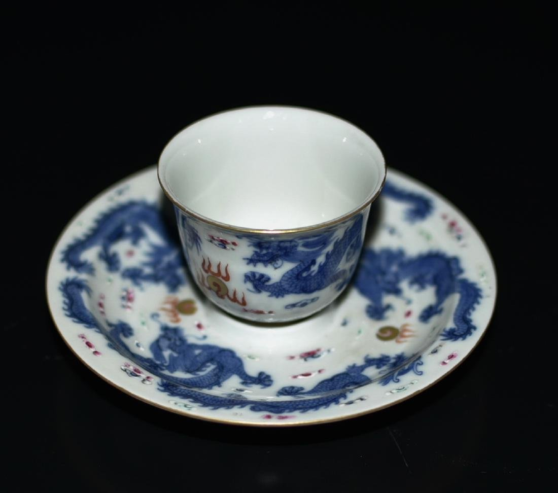 Chinese Blue/White Tea Cup & Dish - 7