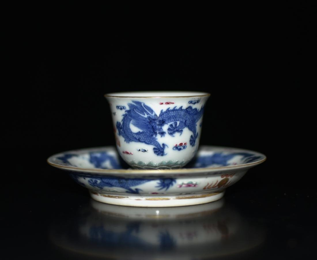 Chinese Blue/White Tea Cup & Dish - 8