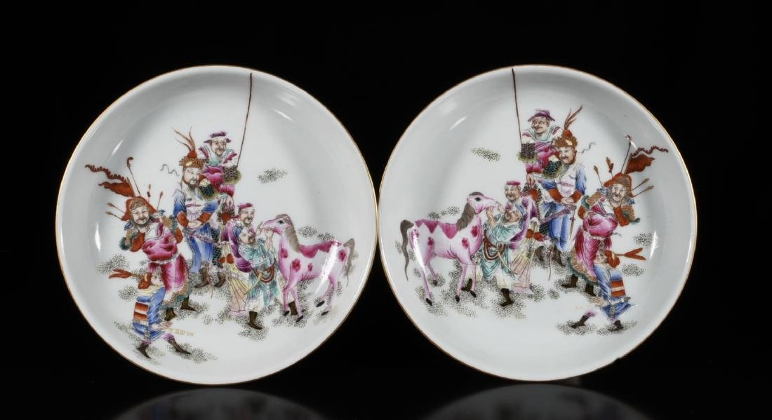 Chinese Famille Rose Porcelain Plates