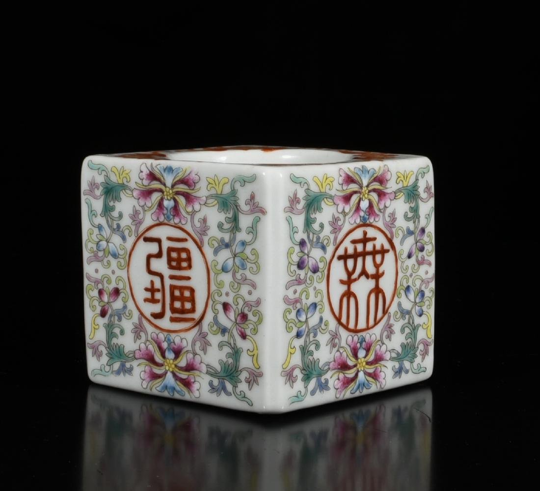 Chinese Famille Rose Porcelain Brush Pot, Marked
