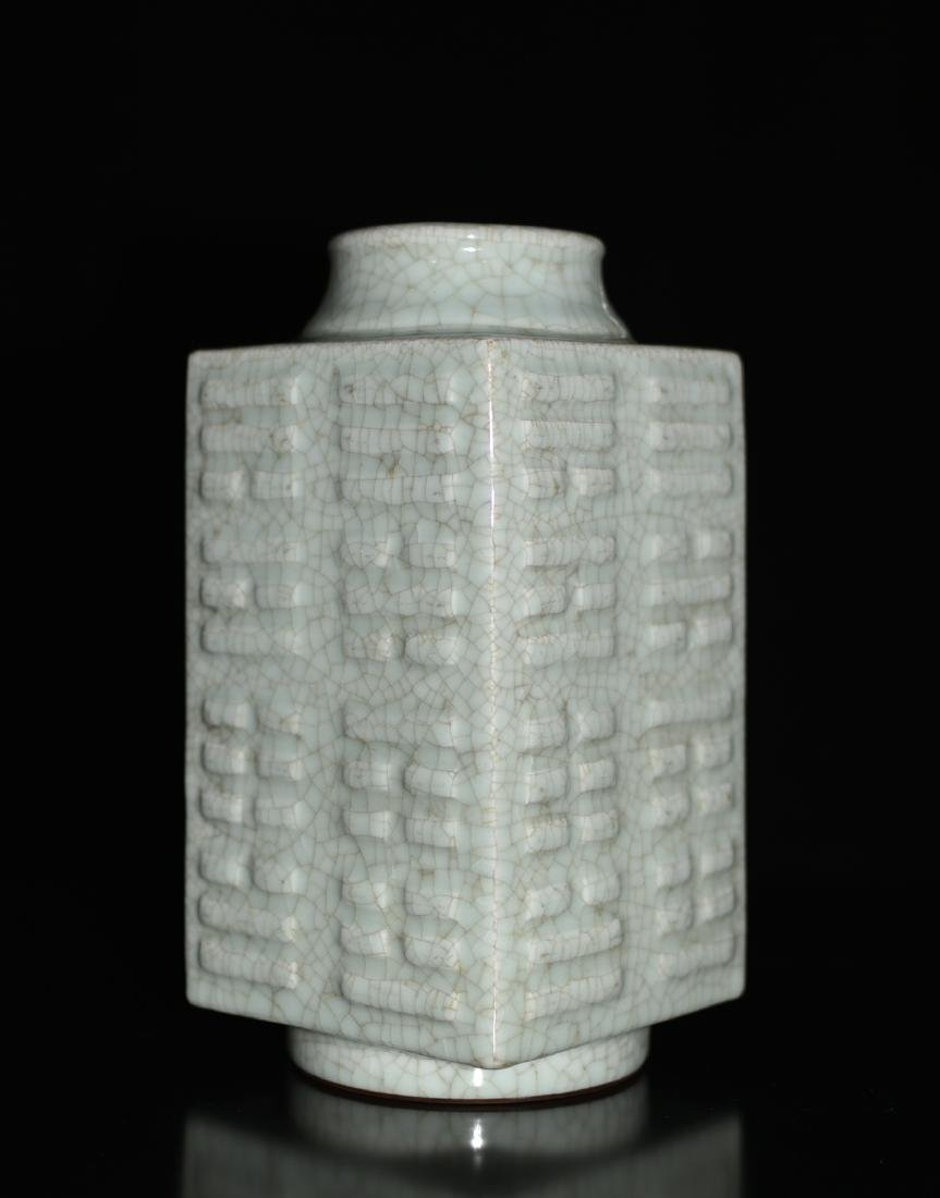 Chinese Celadon Glazed Vase, Marked