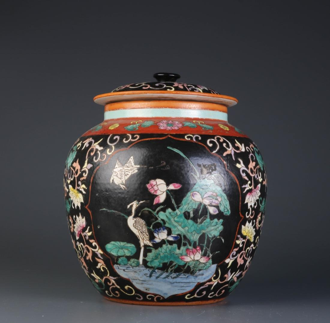 Chinese Black Glazed Porcelain Cover Jar