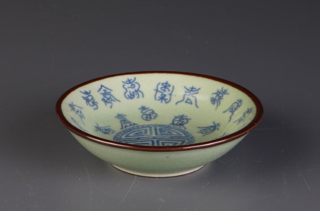 Chinese Celadon Green Glazed Small Dish w/