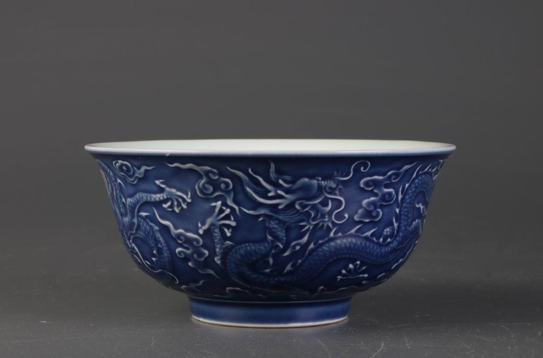 Chinese Blue Glazed Magnificent Porcelain Bowl