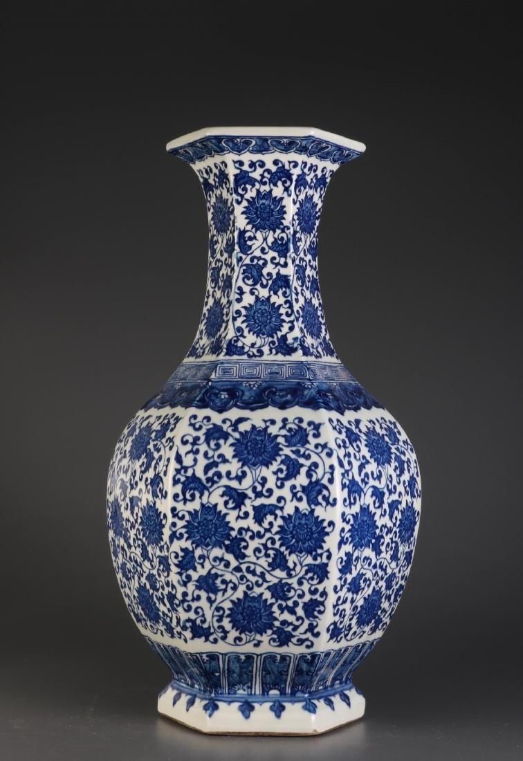 Chinese Blue/White Porcelain Vase