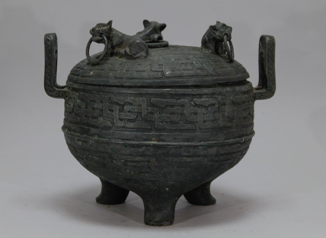 Chinese Round Bronze Cover Incense Burner