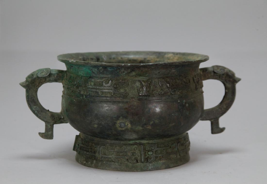 Chinese Bronze Archaic Bowl