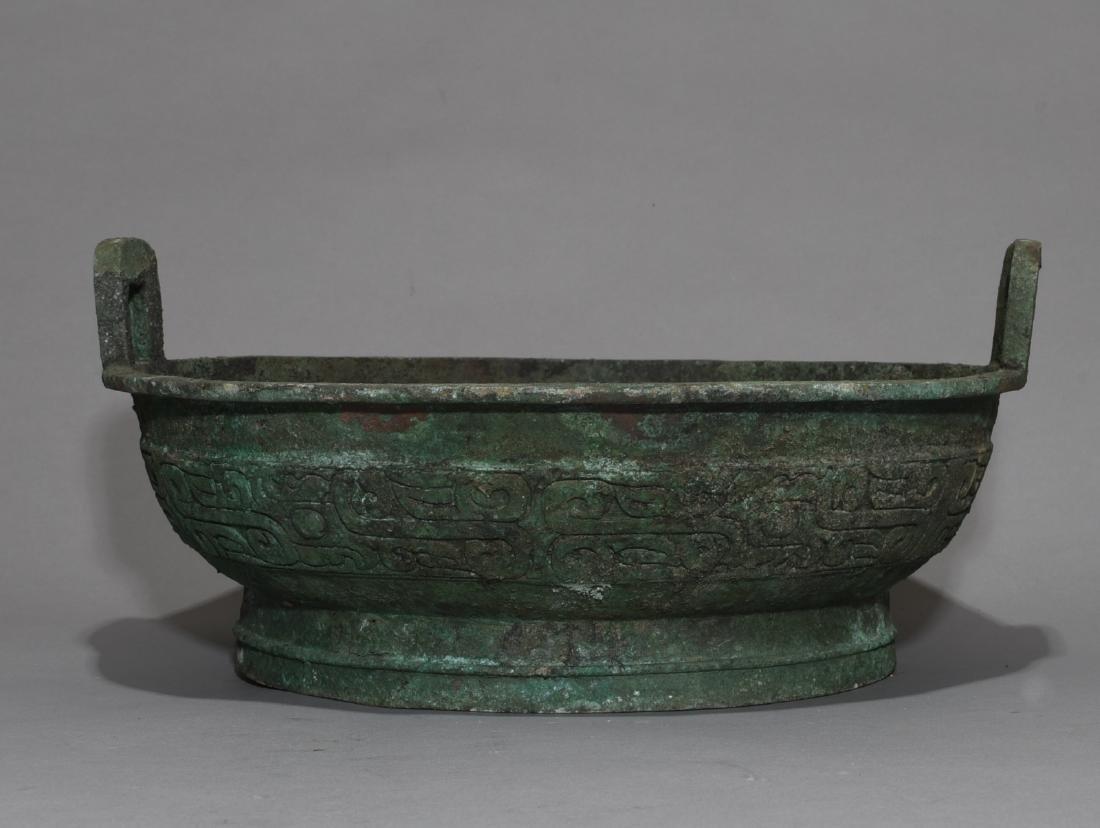 Chinese Archaic Bronze Basin