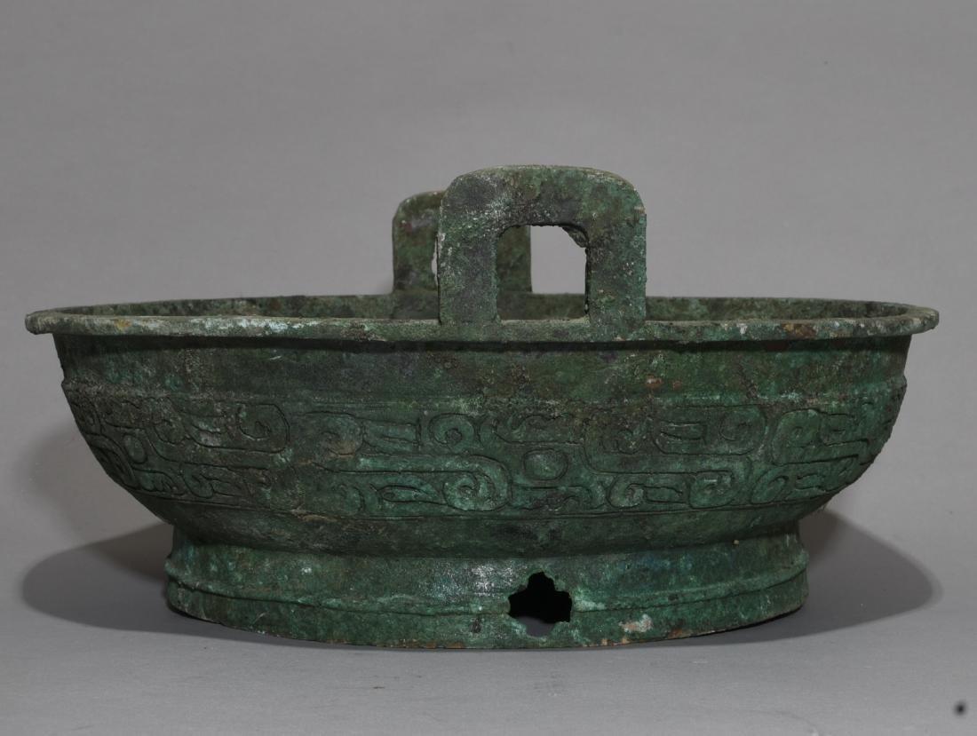 Chinese Archaic Bronze Basin - 2