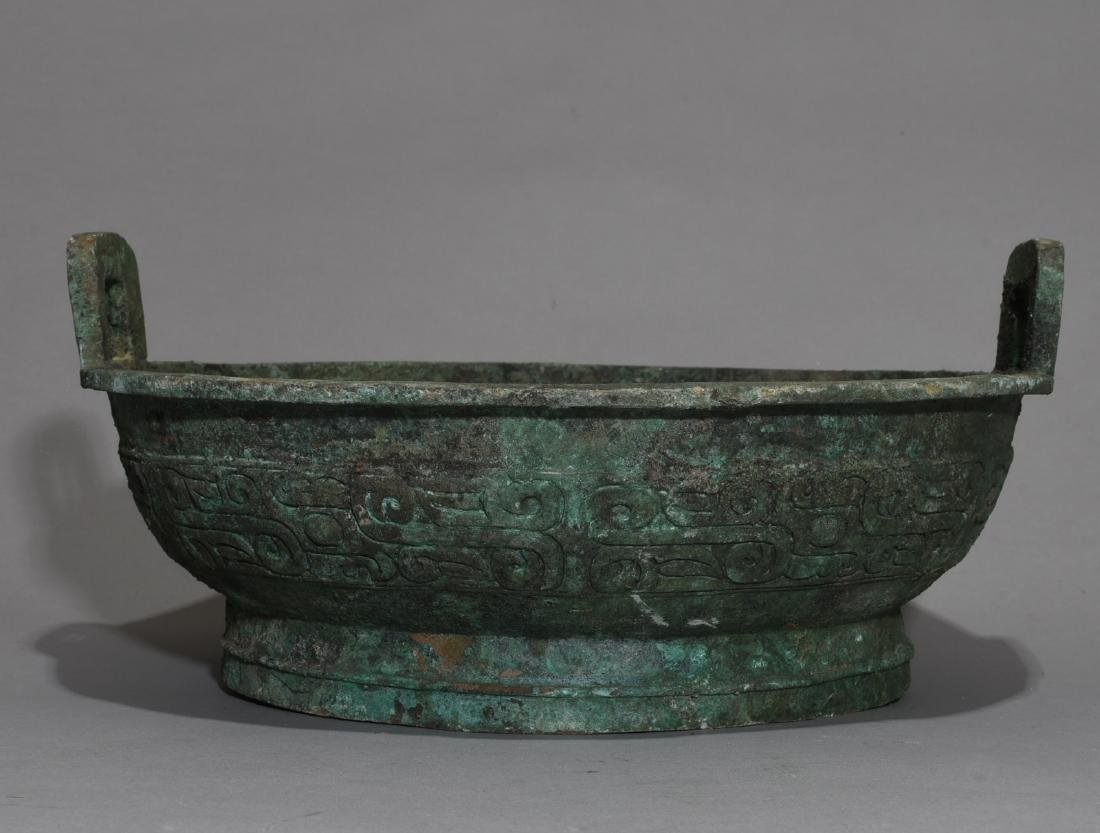 Chinese Archaic Bronze Basin - 3