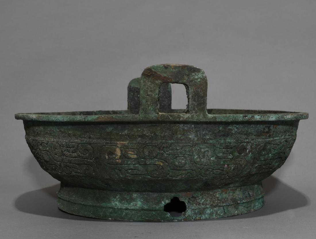 Chinese Archaic Bronze Basin - 4