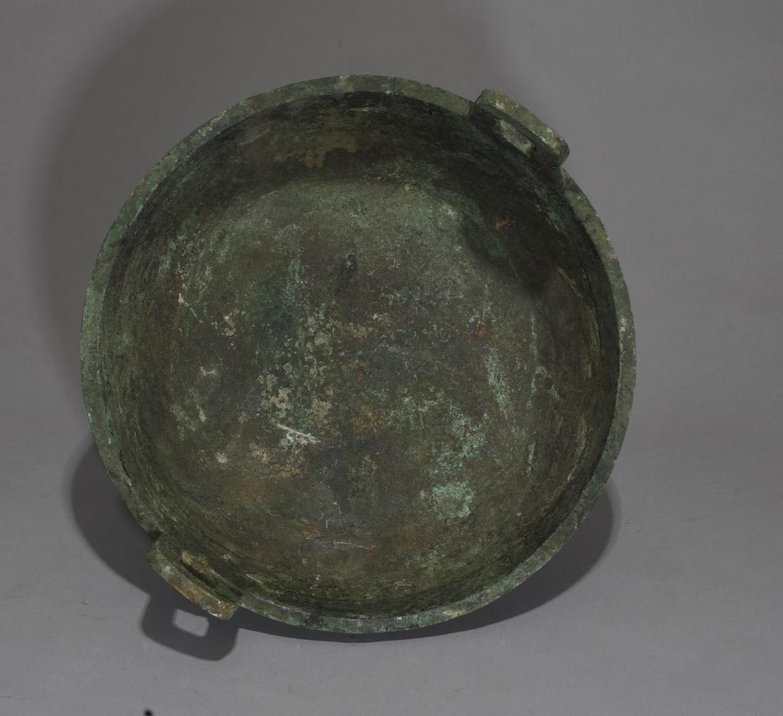 Chinese Archaic Bronze Basin - 5