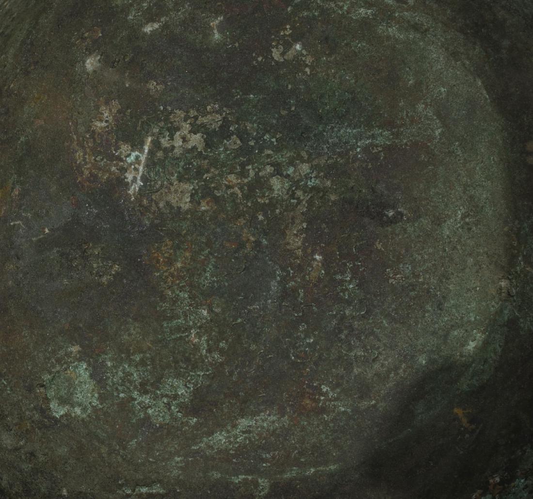 Chinese Archaic Bronze Basin - 6