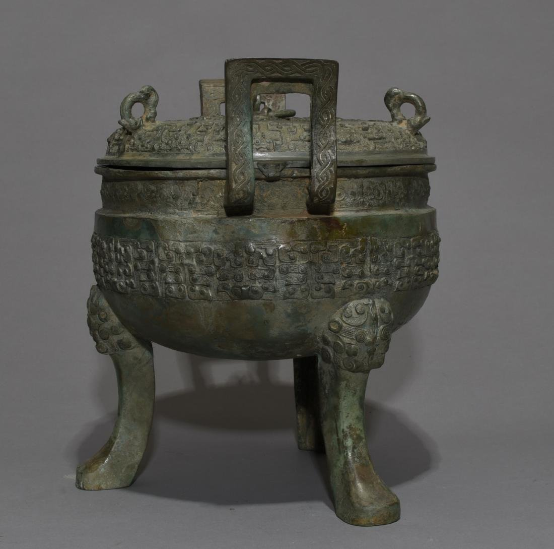 Chinese Bronze Incense Burner - 2