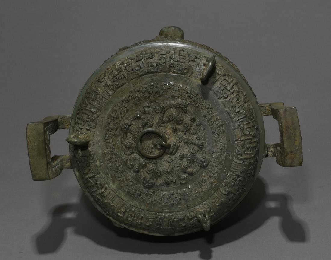 Chinese Bronze Incense Burner - 5